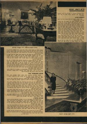 העולם הזה - גליון 785 - 13 בנובמבר 1952 - עמוד 5 | n״ aו״צמן: האי ש מרכזי בהיסטוריה הציונית. כי וייצמן לא היה היחיד שהתאהב בגזע האיים• זאב ו׳בוטינסקי ועשרות אחרים לא נפלו ממנו באהבה זו. להס תנן לארץ אחרי שההלם