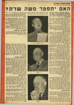 העולם הזה - גליון 802 - 12 במרץ 1953 - עמוד 13 | ד ו ״חמירחד דרייח מיוחד הציונים הכלליים, מפלגה אנטי־קומוניסטית קיצונית, בודאי לא חששה מפני התוצאות האידיאולוגיות שבניתוק היחסים עם ברית המועצות, אולם גם היא