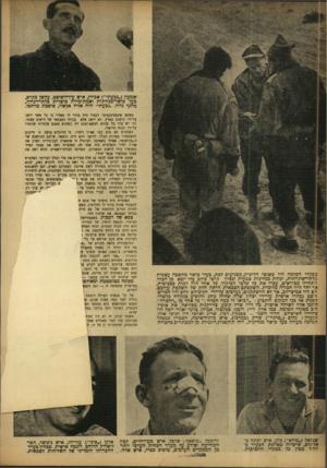 העולם הזה - גליון 809 - 23 באפריל 1953 - עמוד 6 | ש מעץ (״גבעתי״) אבירן, איש עידיהשופט, עקשן כקרב, כעל כושר־מנהיגות ואמת־מידה מוסרית כלתי־־רגילה, מחנן• גדול. .גבעתי -היה אליל אנשיו, סיסמת מרחבו. באופן