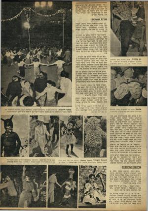 העולם הזה - גליון 909 - 15 במרץ 1955 - עמוד 11 | קווי החנייה הצהובים של האוטובוסים וקווי־החנייה הלבנים של המוניות נעלמו מן העין. הם הוסתרו על ידי רגליהם של אלפי בני אדם שישבו על שפת המדרכה משך כל שעות־הבוקר.