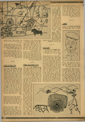 העולם הזה - גליון 939 - 13 באוקטובר 1955 - עמוד 19 | בספרד עדיין נותרו צוענים לרוב, ולוחמי השוורים הגדולים ביותר של ספרד, כמו אל גאליו, וקאגאנצ׳ו, חוסליטו היו צוענים. … מיניסטר אחד בממשלה הספרדית הגולה אמר לי