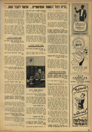העולם הזה - גליון 967 - 26 באפריל 1956 - עמוד 6 | ״בדיה ניצל (המשך מעמוד )5 עדות. מצרים מבליגה, באופן יחסי, מאז פעולת עזה. גס זהו מחיר שהיא משלמת בעד .רצון השלום. הפידאיון, שאנו מגנים את שטתם ורציחותיהם השפלות