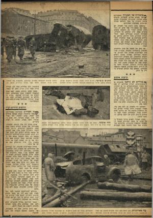 העולם הזה - גליון 997 - 21 בנובמבר 1956 - עמוד 9 | ** סיפוריה של הצעירה ומספוריהם }/של אנשים אחרים, שהצליחו להימלט מגיא הצלמות בהונגריה, משתחזרת תמונת אימים זוועתית על אשר התרחש בבירה ההונגרית בשבועות האחרונים.
